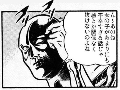 f:id:yoshimuraspeed:20190208205822j:plain