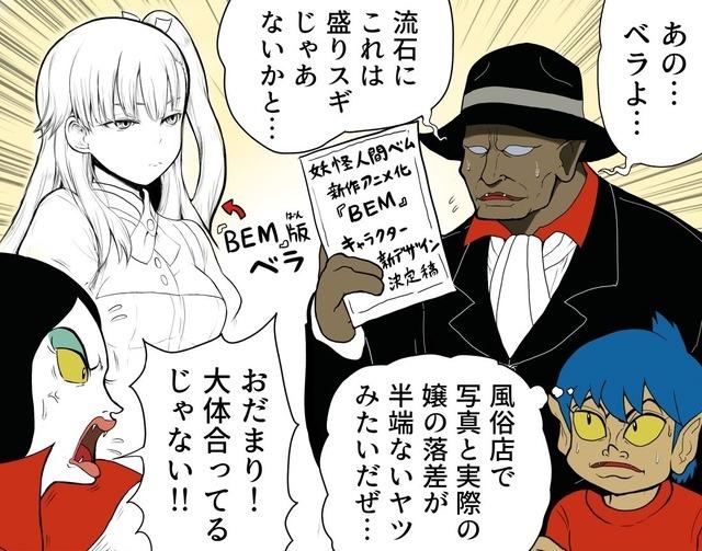 f:id:yoshimuraspeed:20190817232600j:plain