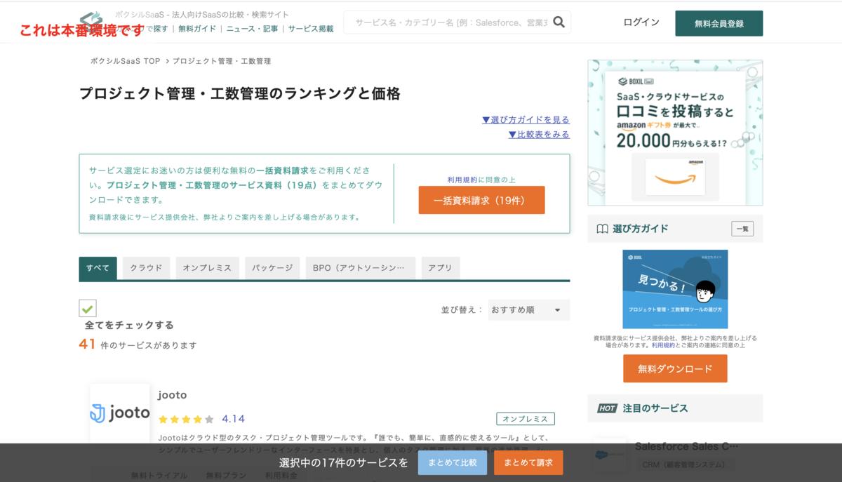 f:id:yoshinaga-iwnl:20200819112926p:plain