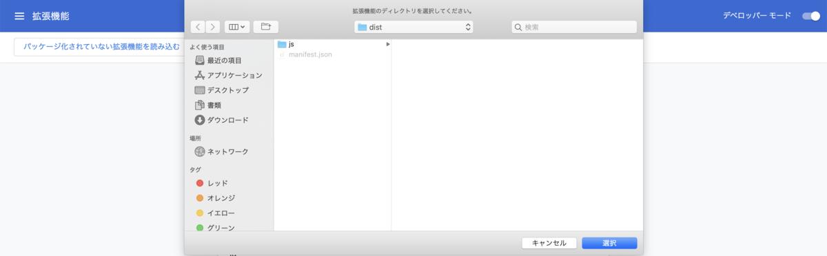 f:id:yoshinaga-iwnl:20200819124326p:plain