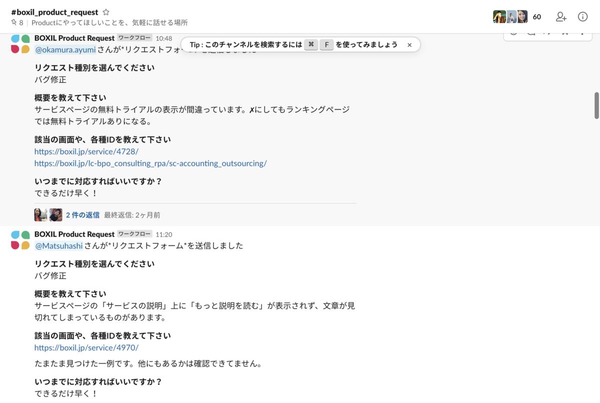 f:id:yoshinaga-iwnl:20201108194355p:plain