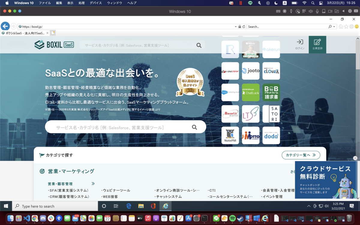 f:id:yoshinaga-iwnl:20210322152541p:plain