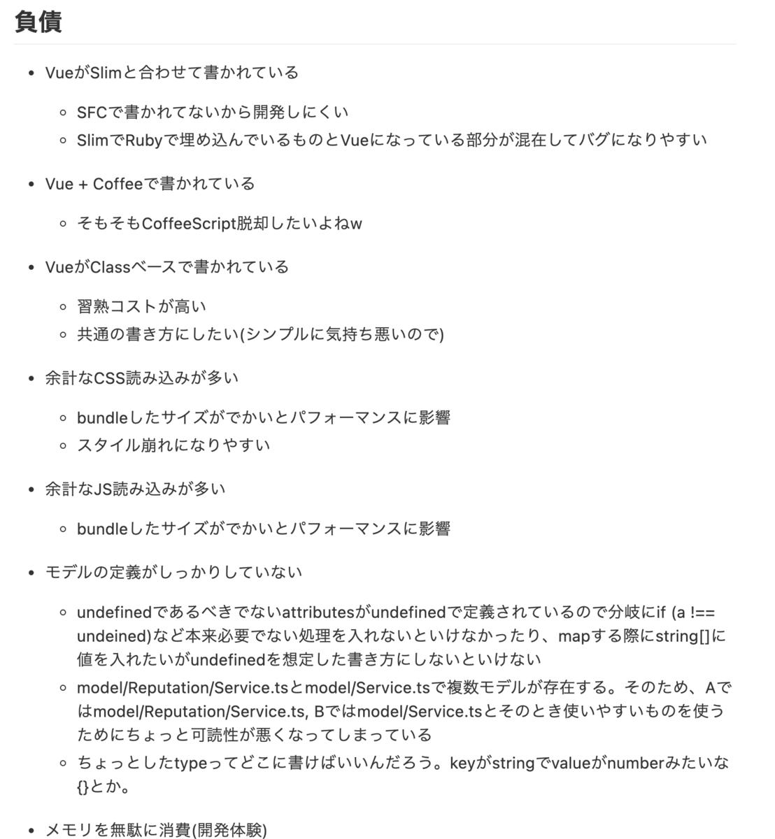 f:id:yoshinaga-iwnl:20210628141729p:plain