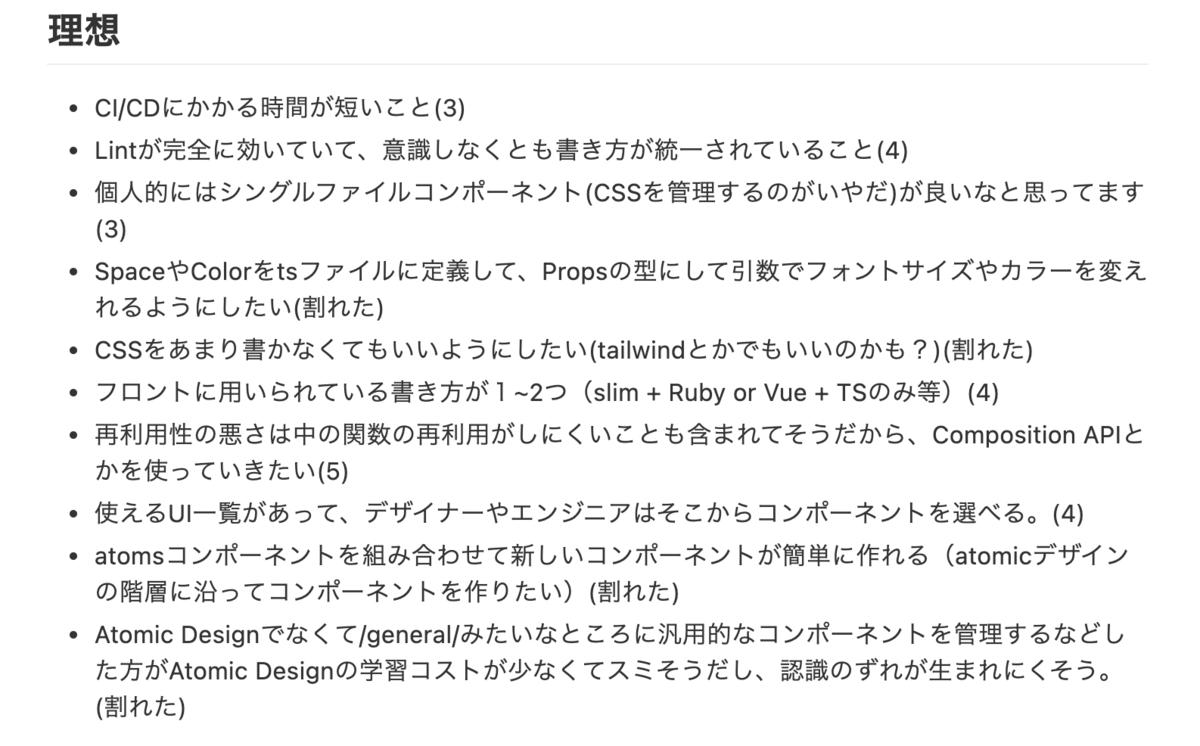 f:id:yoshinaga-iwnl:20210628142211p:plain