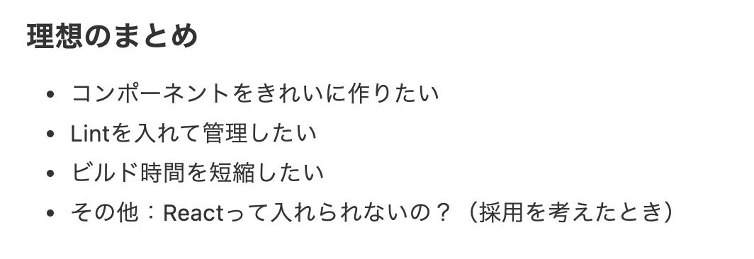 f:id:yoshinaga-iwnl:20210628142510p:plain