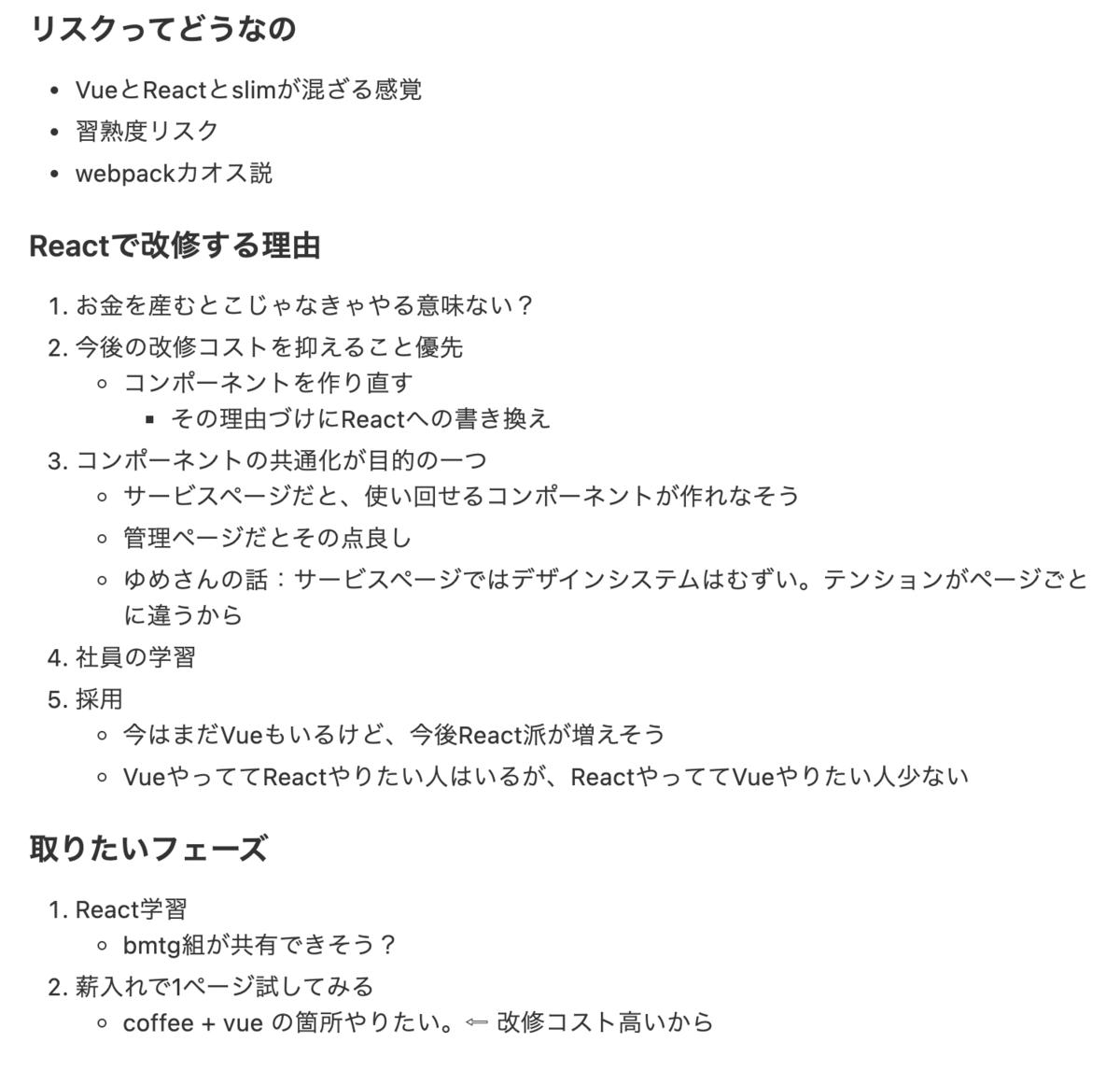 f:id:yoshinaga-iwnl:20210628144605p:plain