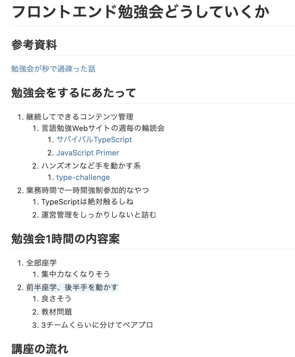 f:id:yoshinaga-iwnl:20210628150730p:plain