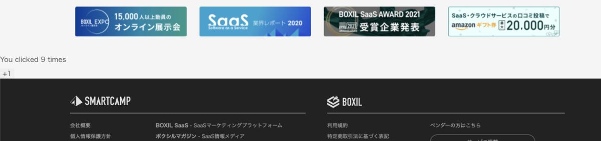 f:id:yoshinaga-iwnl:20210628192805p:plain