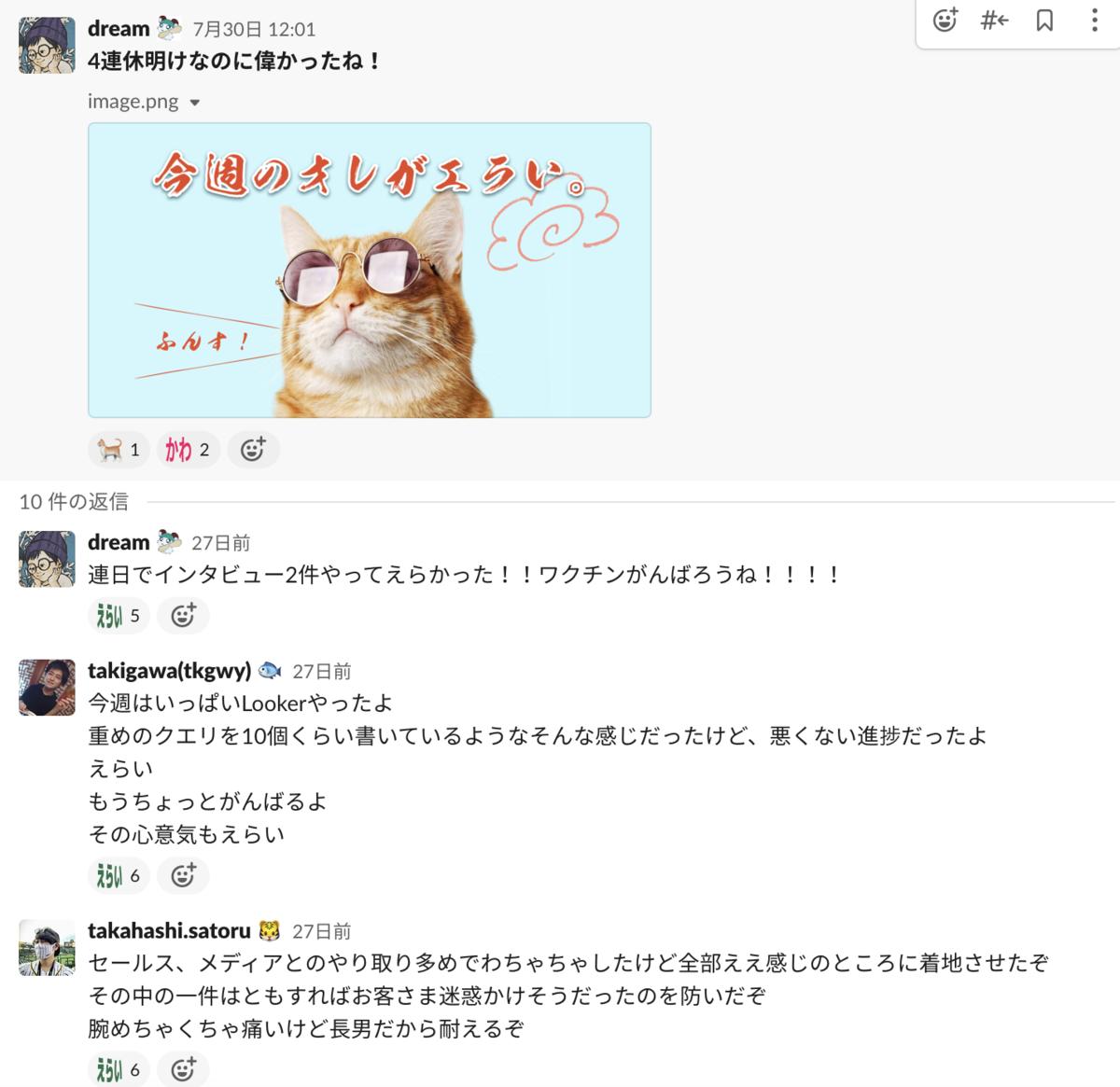 f:id:yoshinaga-iwnl:20210826122522p:plain