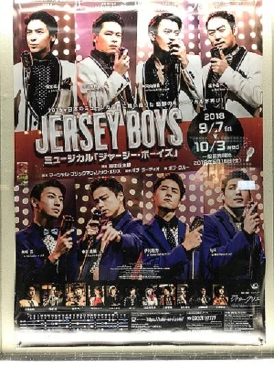f:id:yoshinagamaki24:20180926213835j:plain