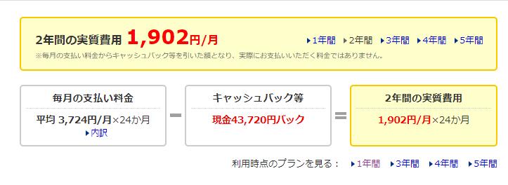 f:id:yoshinanipokeca:20191027094036p:plain
