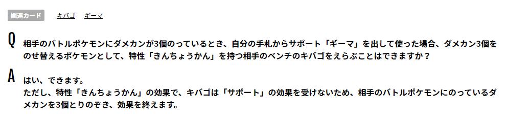 f:id:yoshinanipokeca:20200223190821p:plain