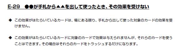 f:id:yoshinanipokeca:20200223215119p:plain