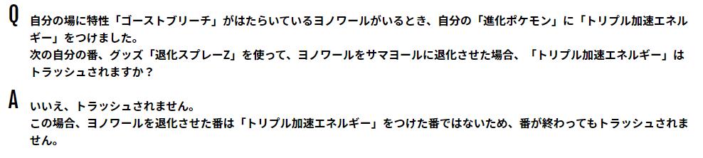 f:id:yoshinanipokeca:20200913014548p:plain