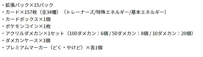 f:id:yoshinanipokeca:20201216225336p:plain