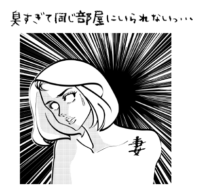 f:id:yoshinari888:20180907212507j:plain