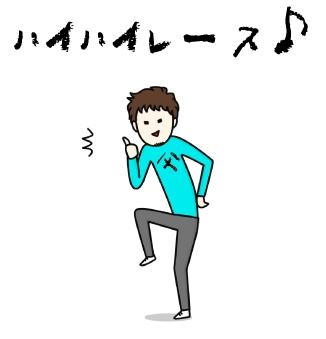 f:id:yoshinari888:20180910001750j:plain