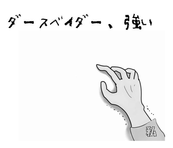 f:id:yoshinari888:20180911210347j:plain