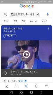 f:id:yoshinari888:20181002153813j:image