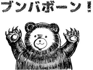 f:id:yoshinari888:20181023205443j:plain