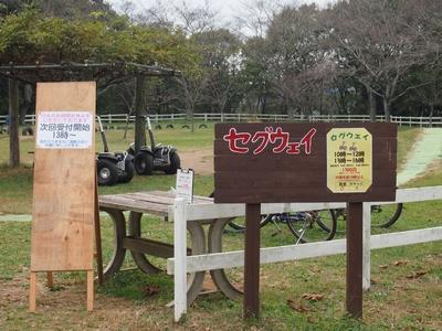 f:id:yoshinari888:20181106202221j:plain