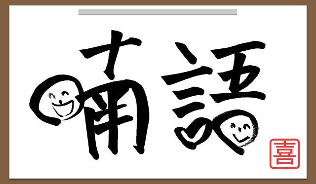 f:id:yoshinari888:20181202000252j:image