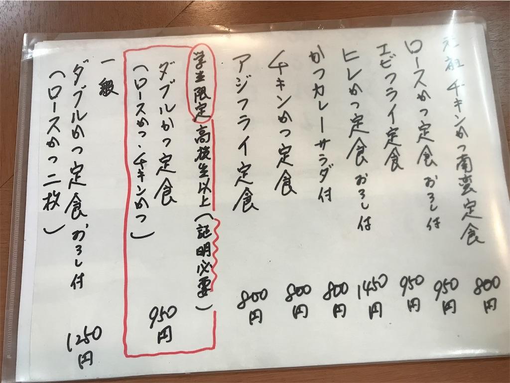 f:id:yoshink4:20190807200836j:image