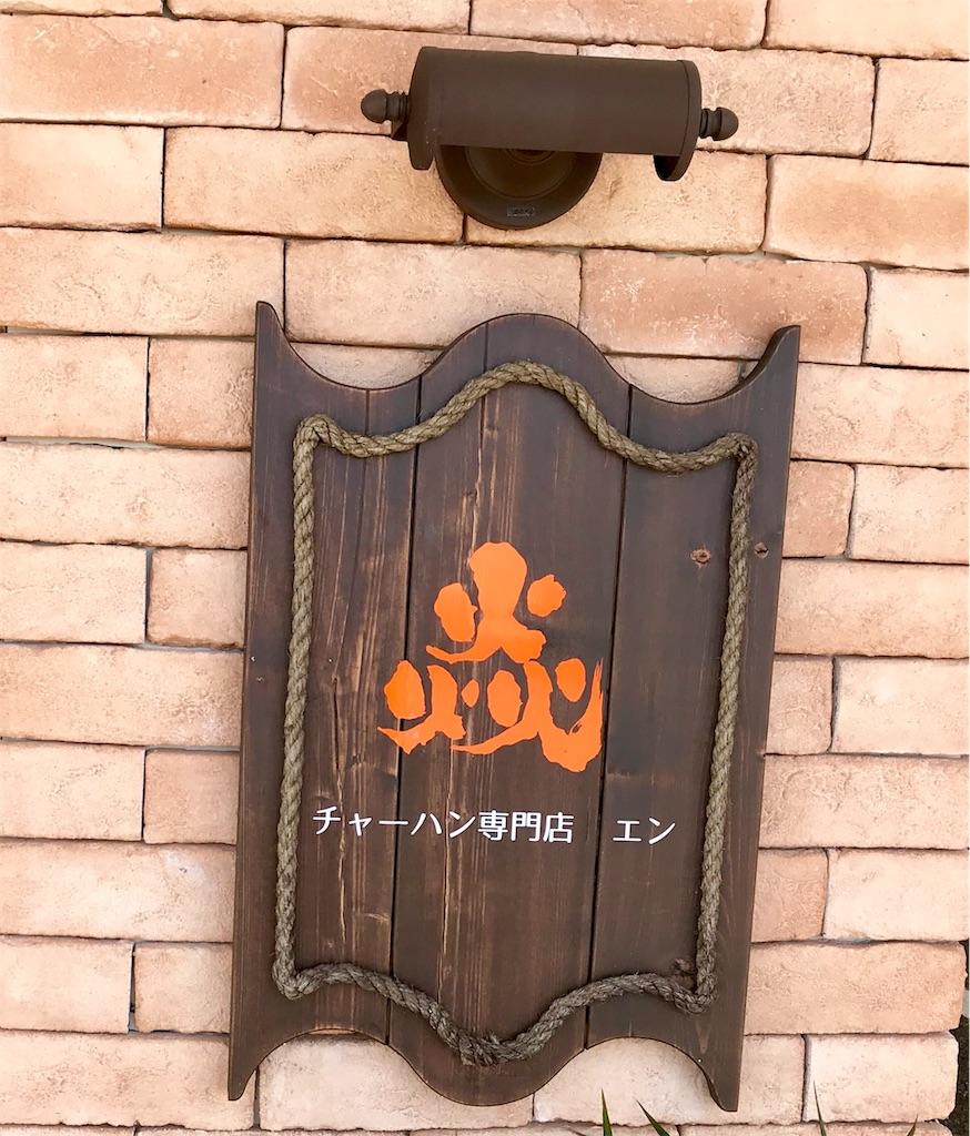 f:id:yoshink4:20191020082003j:image