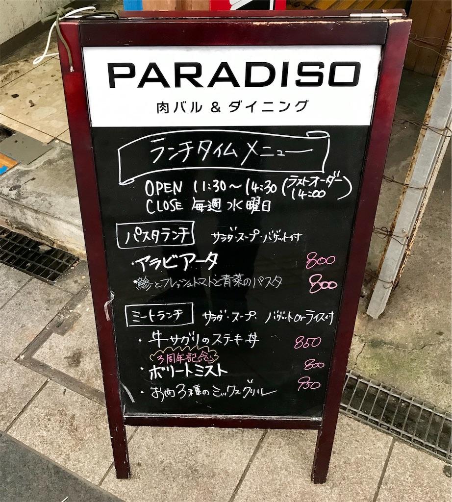 f:id:yoshink4:20191201141453j:image