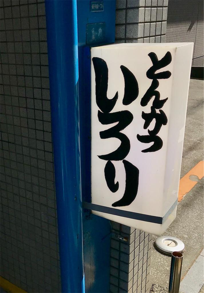 f:id:yoshink4:20200125055322j:image