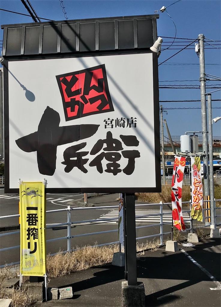 f:id:yoshink4:20200201202557j:image
