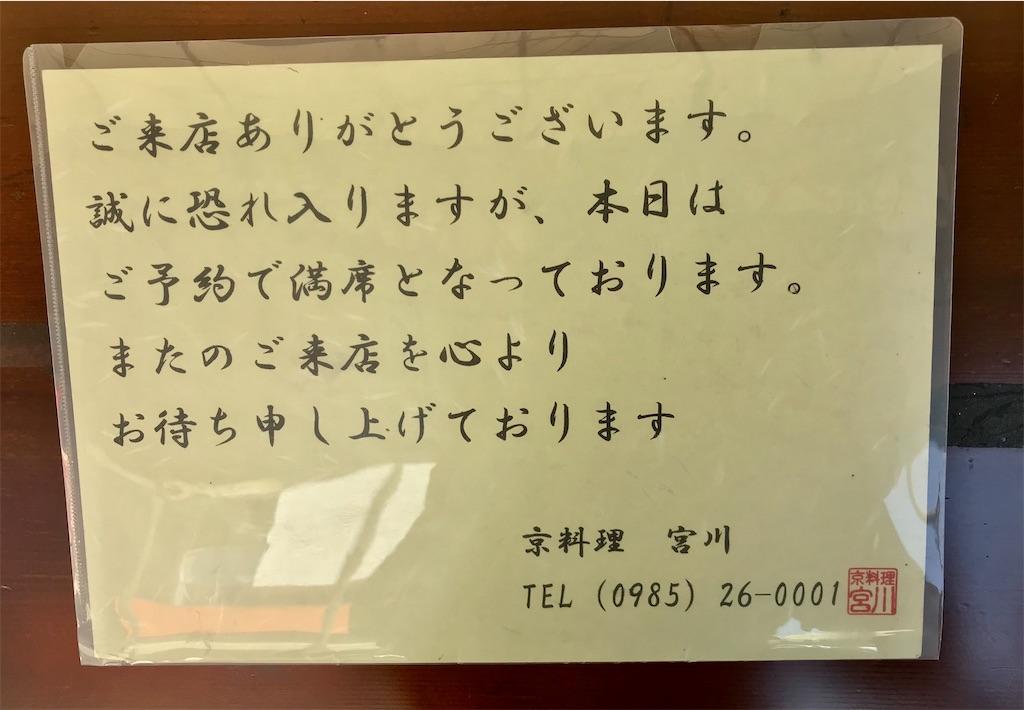 f:id:yoshink4:20200207125024j:image