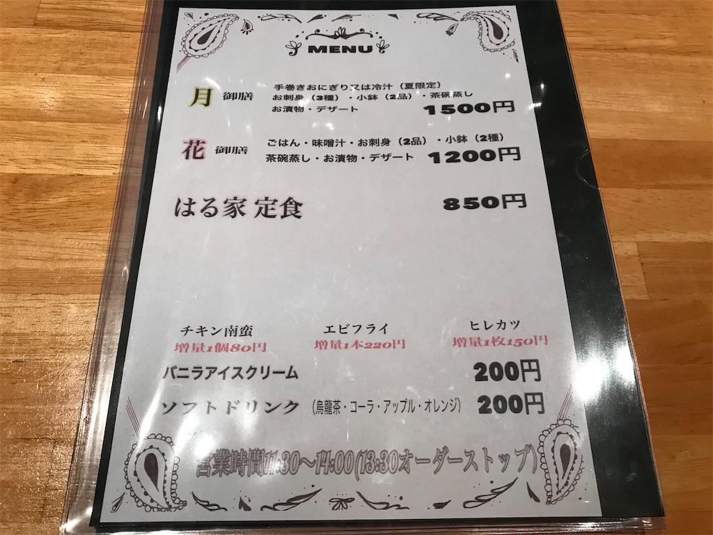 f:id:yoshink4:20200314004045j:image