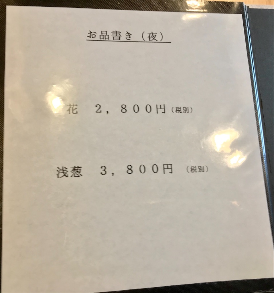 f:id:yoshink4:20200508090650j:image