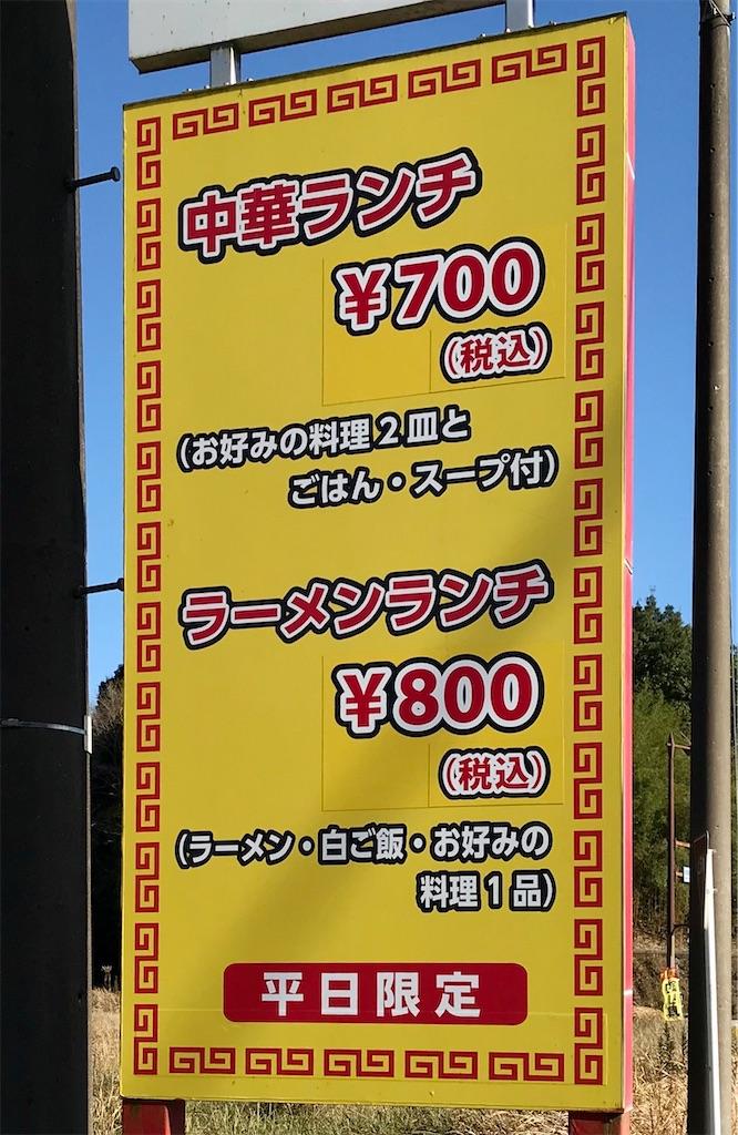 f:id:yoshink4:20200520045918j:image