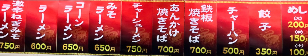 f:id:yoshink4:20200520104228j:image