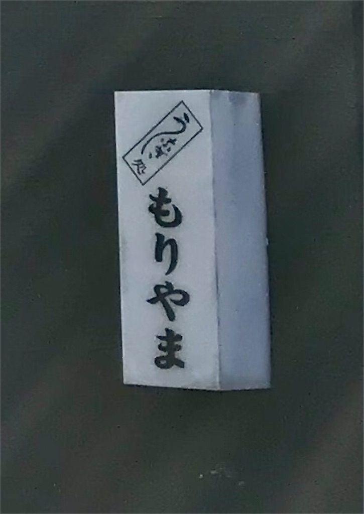 f:id:yoshink4:20200614133006j:image