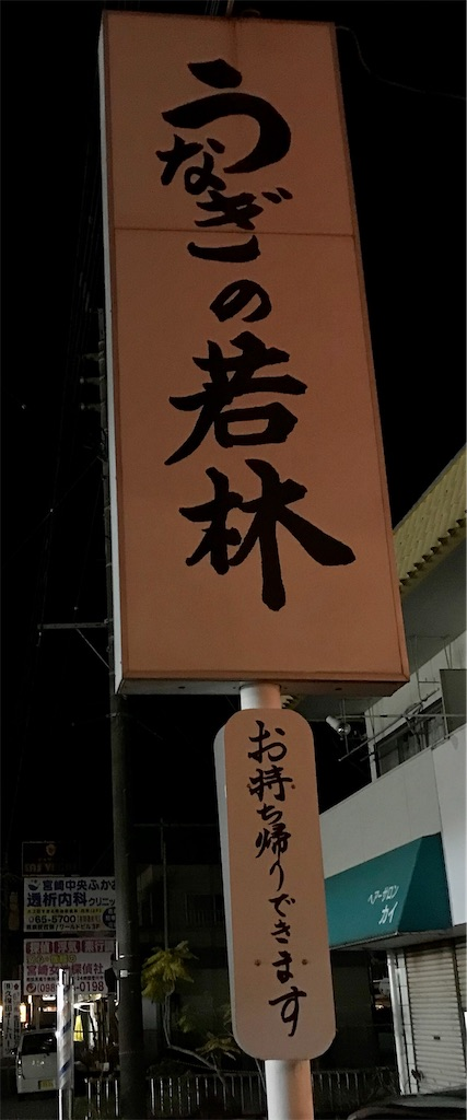 f:id:yoshink4:20200708175816j:image