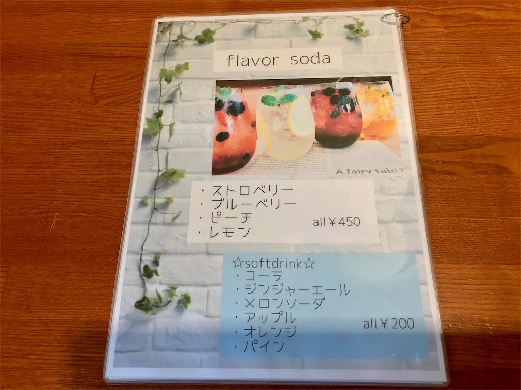 f:id:yoshink4:20200725233853j:image