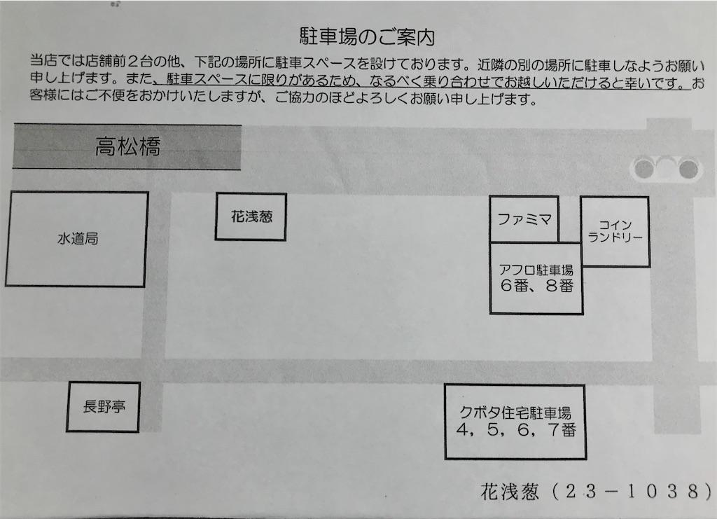 f:id:yoshink4:20200726001058j:image