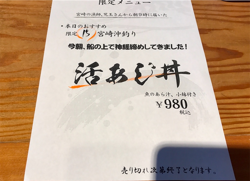 f:id:yoshink4:20200830204812j:image