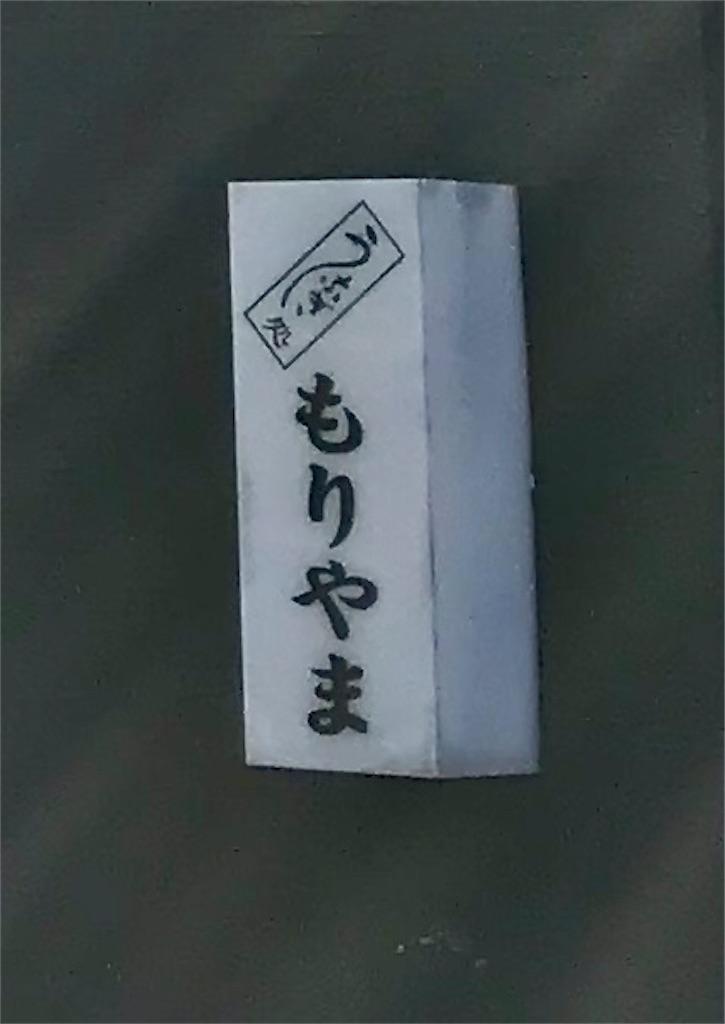 f:id:yoshink4:20200912081550j:image