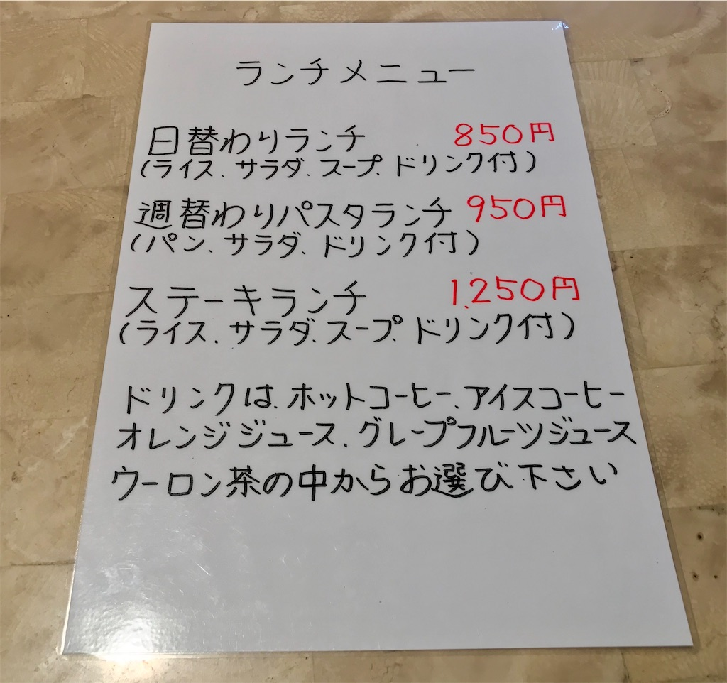 f:id:yoshink4:20200912095659j:image