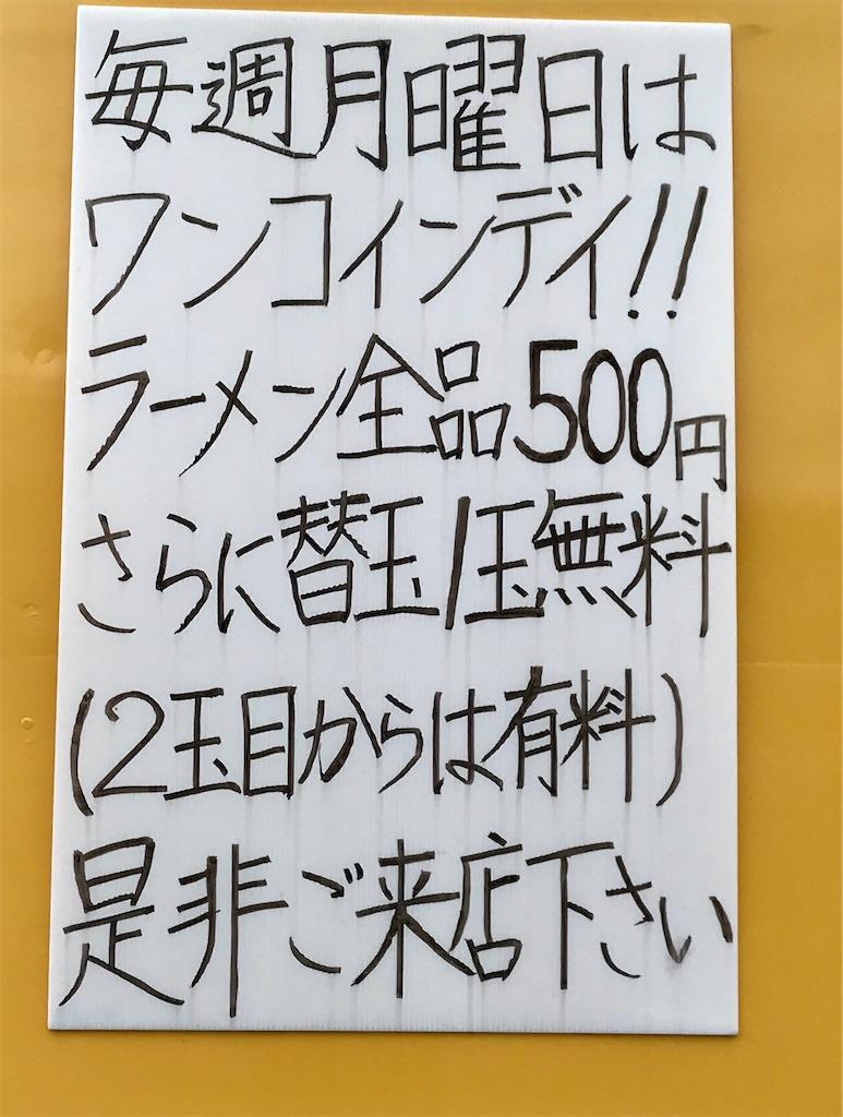 f:id:yoshink4:20200916185936j:image