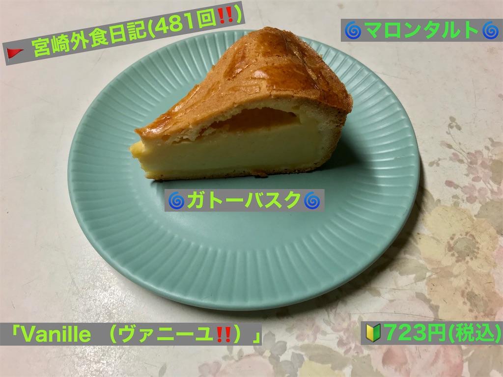f:id:yoshink4:20201006094437j:image