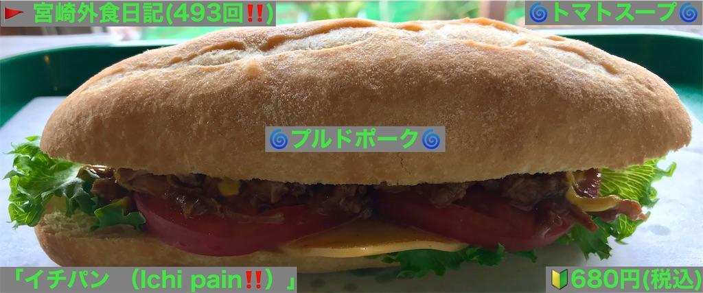 f:id:yoshink4:20201010110311j:image
