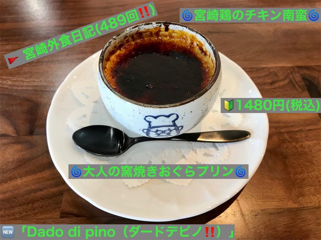 f:id:yoshink4:20201018072018j:image