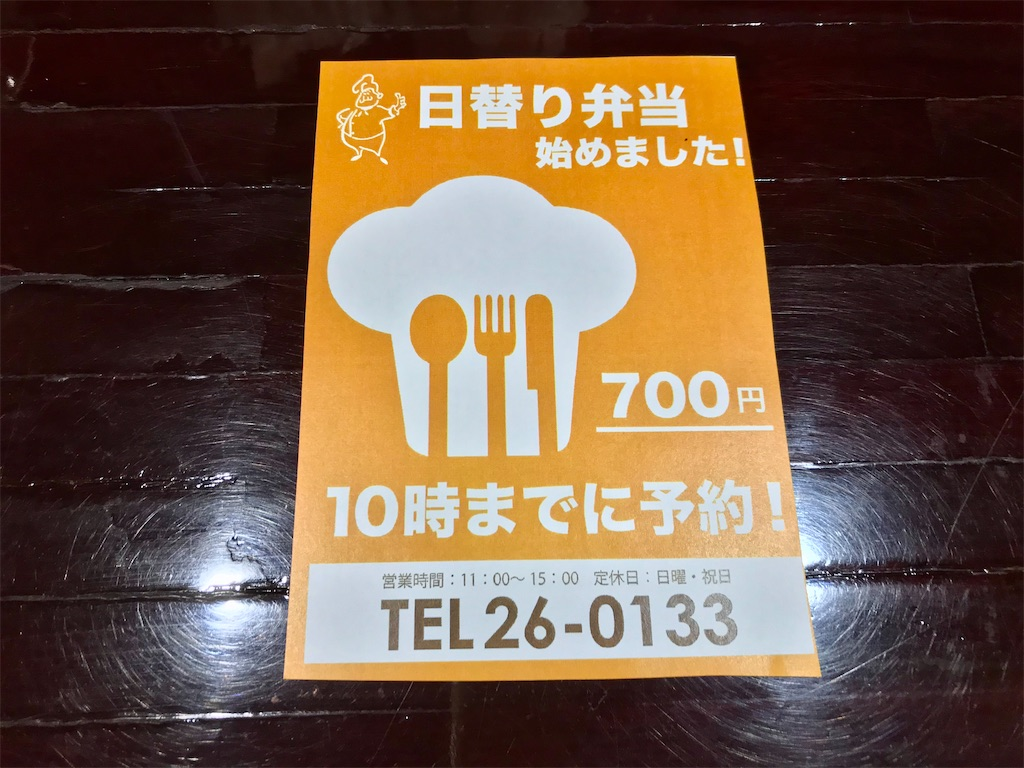f:id:yoshink4:20201020123838j:image