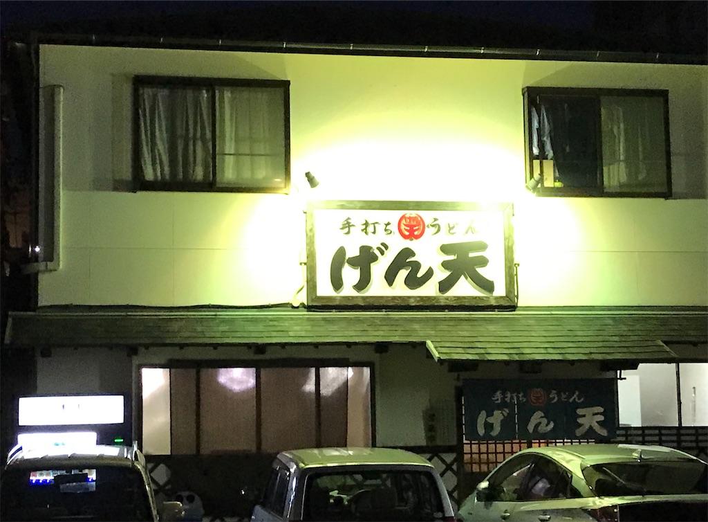 f:id:yoshink4:20201020125255j:image