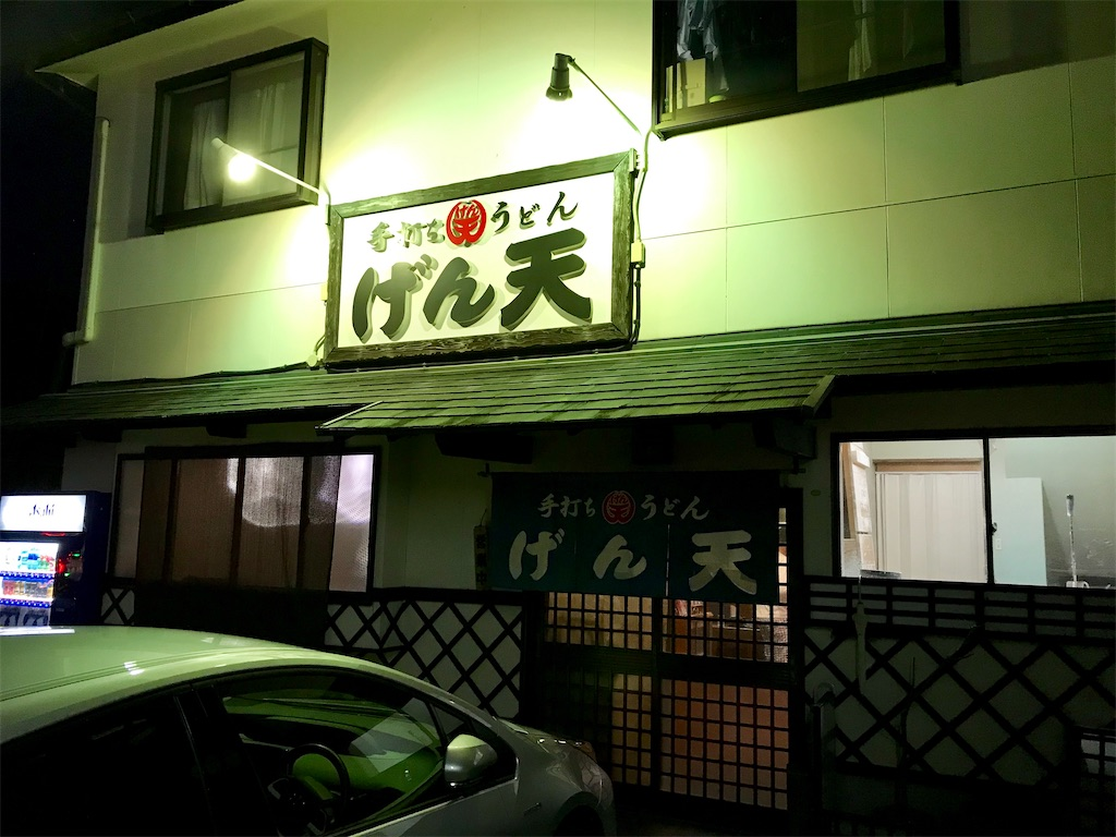 f:id:yoshink4:20201020125300j:image